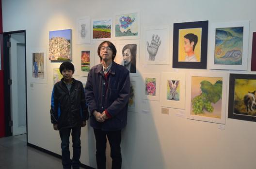 Expo dessins