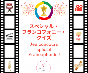 [francophonie]