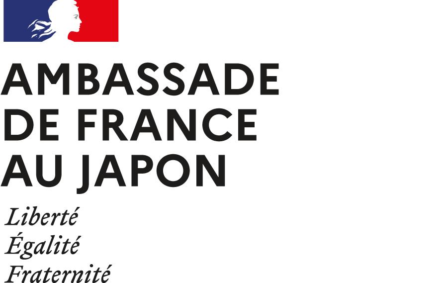 01 Ambassade de France au Japon