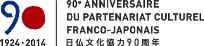 2013AMBFRA-90ANSFRJP-LOGO-H
