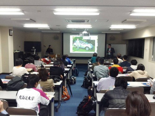 Campus France Hokkaido