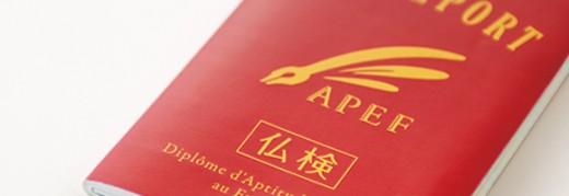 APEF-passport